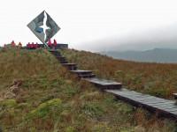 Denkmal am Kap Hoorn