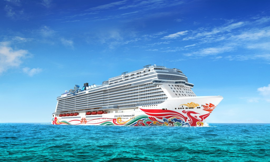 Norwegian Joy - Tan Ping